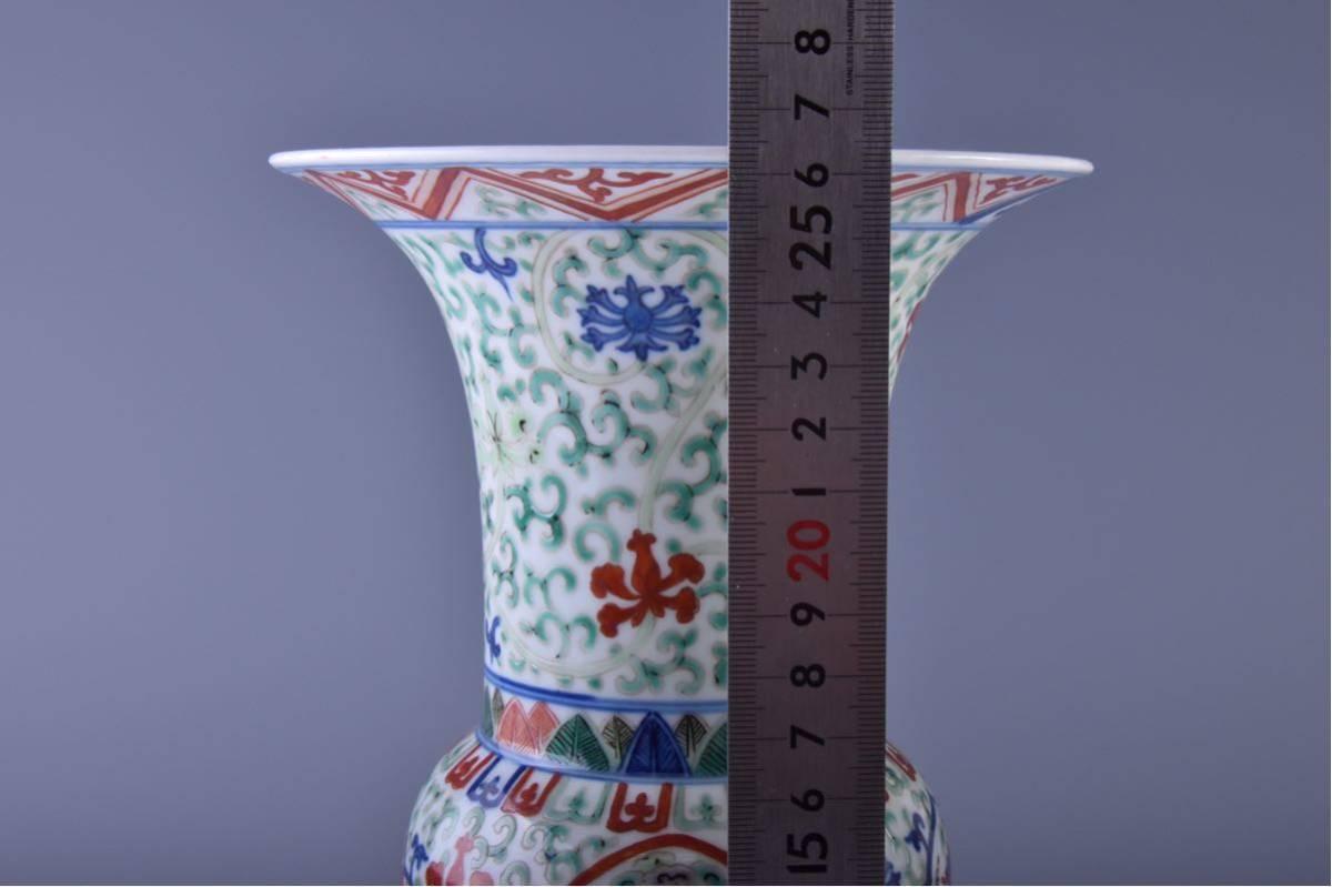 (旭)19082306 中国美術 在銘五彩龍紋花瓶 _画像9