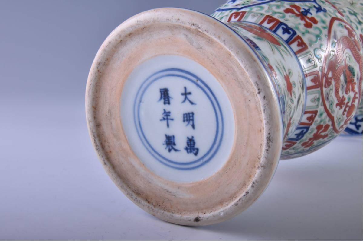(旭)19082306 中国美術 在銘五彩龍紋花瓶 _画像6