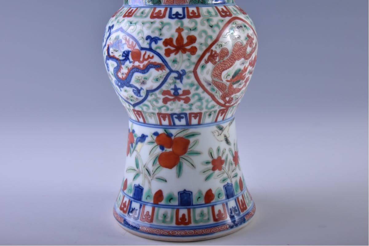 (旭)19082306 中国美術 在銘五彩龍紋花瓶 _画像8