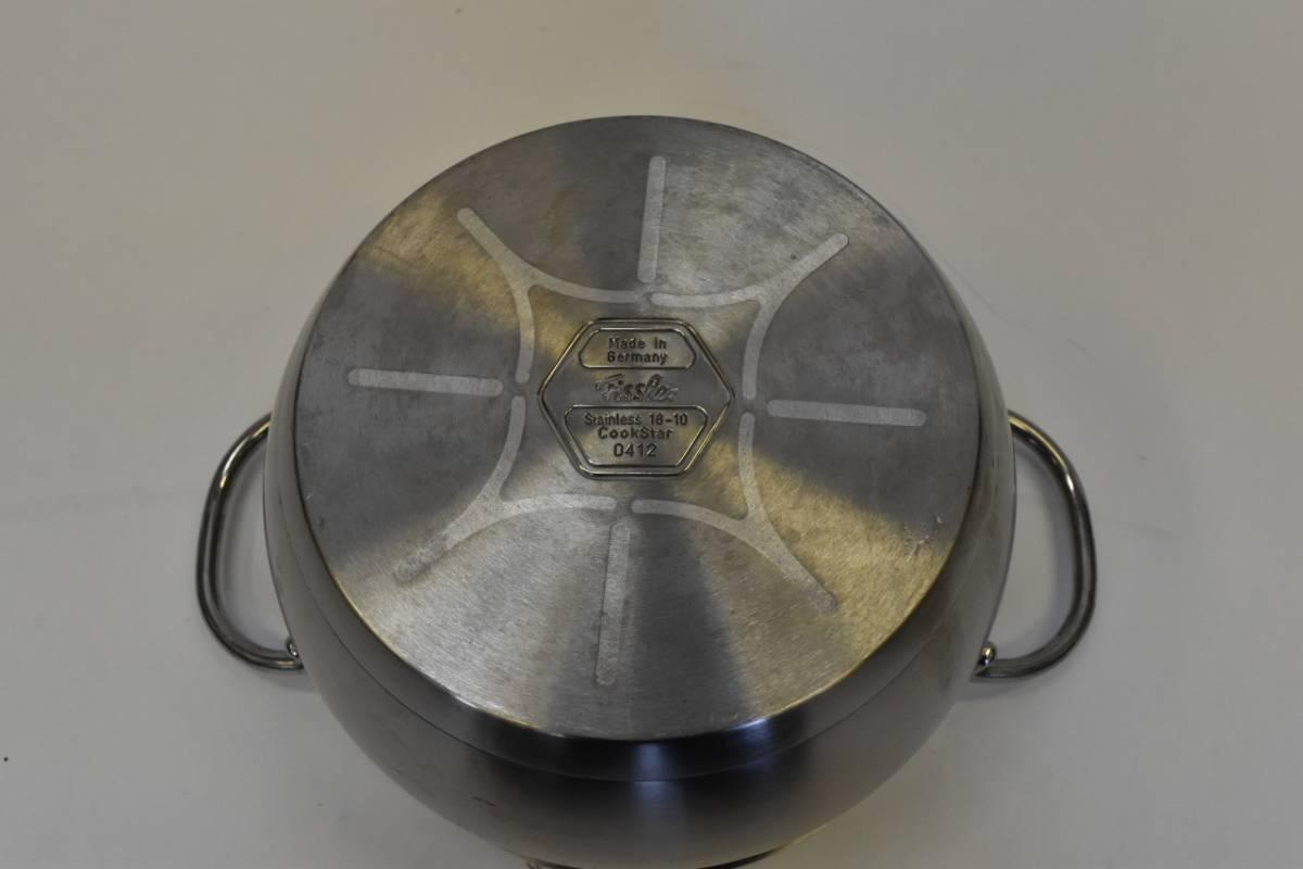 ☆ Fissler フィスラー 鍋 19.5cm【ドイツ製 】_画像4