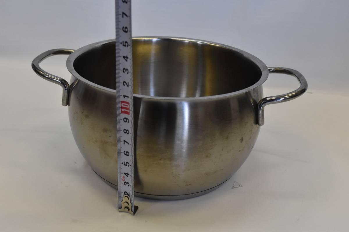 ☆ Fissler フィスラー 鍋 19.5cm【ドイツ製 】_画像3
