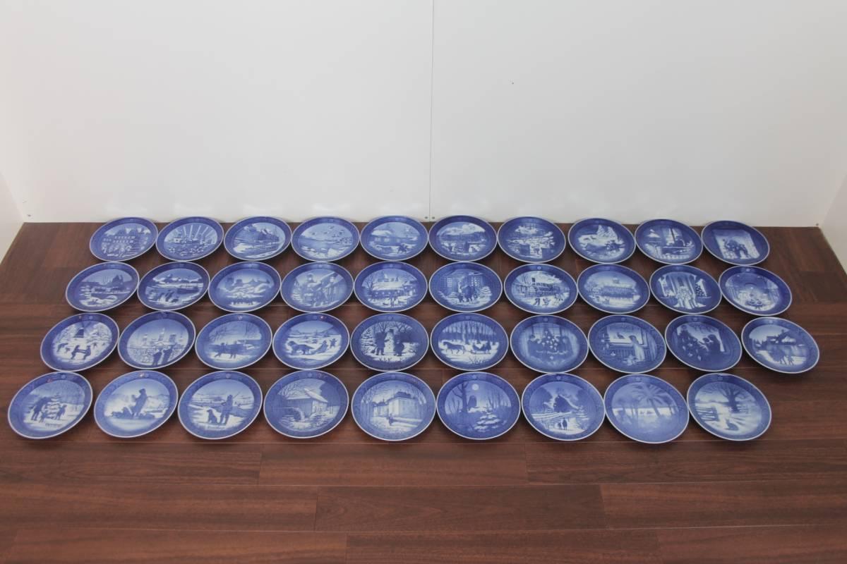 美品 Royal Copenhagen ロイヤルコペンハーゲン イヤープレート 1971年~2009年 39枚 コンプリート品 北欧 デンマーク