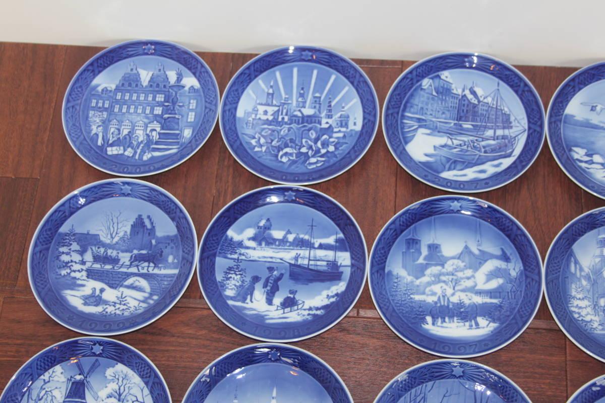 美品 Royal Copenhagen ロイヤルコペンハーゲン イヤープレート 1971年~2009年 39枚 コンプリート品 北欧 デンマーク_画像8