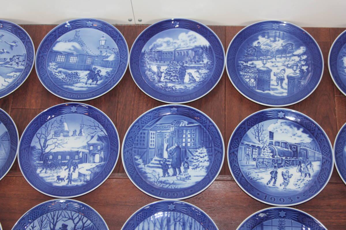美品 Royal Copenhagen ロイヤルコペンハーゲン イヤープレート 1971年~2009年 39枚 コンプリート品 北欧 デンマーク_画像6