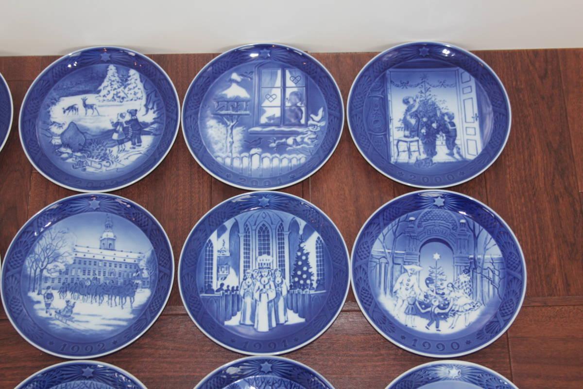 美品 Royal Copenhagen ロイヤルコペンハーゲン イヤープレート 1971年~2009年 39枚 コンプリート品 北欧 デンマーク_画像5
