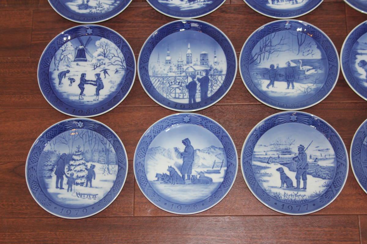 美品 Royal Copenhagen ロイヤルコペンハーゲン イヤープレート 1971年~2009年 39枚 コンプリート品 北欧 デンマーク_画像9