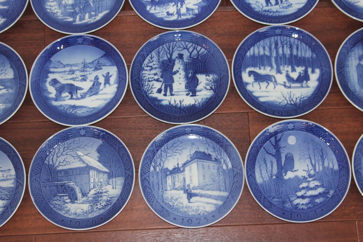 美品 Royal Copenhagen ロイヤルコペンハーゲン イヤープレート 1971年~2009年 39枚 コンプリート品 北欧 デンマーク_画像3