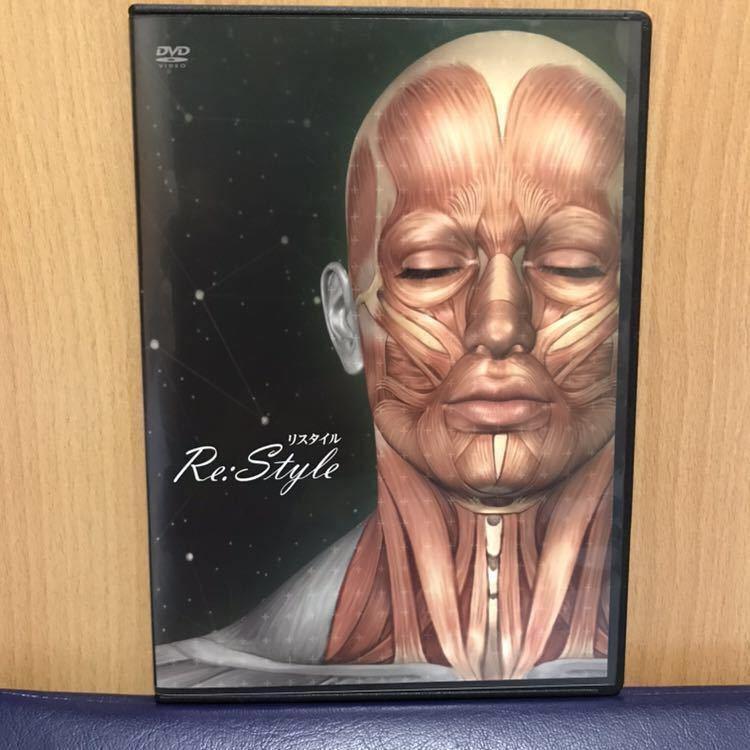 田中裕樹『Re:style』~究極の美姿勢メソッド/(Re: charge購入者限定DVD )_画像2