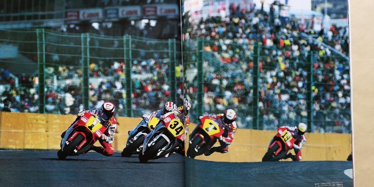 雑誌 世界グランプリ日本GP特集号14冊セット ワインガードナー、エディーローソン、ウェンレイニー、ケビンシュワンツ、マイケルドゥーハン_画像6