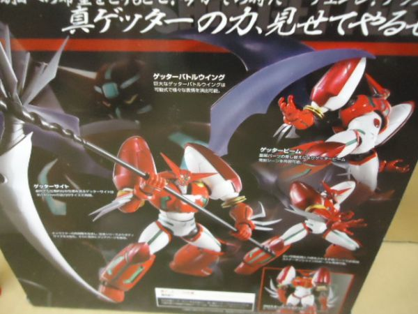 BANDAI スーパーロボット超合金■真ゲッター1 OVA版_画像4