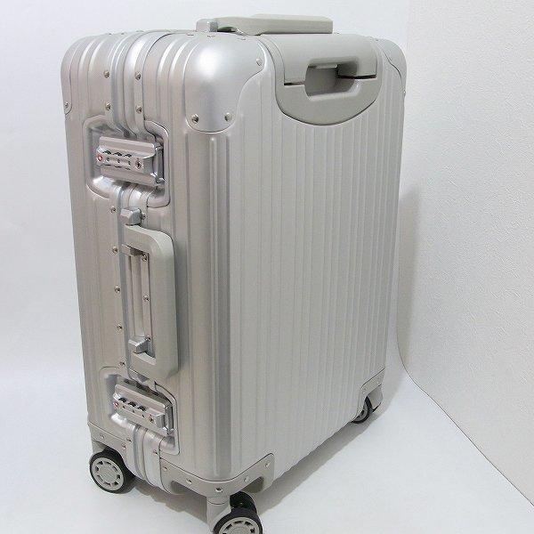 1円 新品 未使用 メルセデスベンツ スーツケース アルミ 32L 旅行 二泊三日_画像3