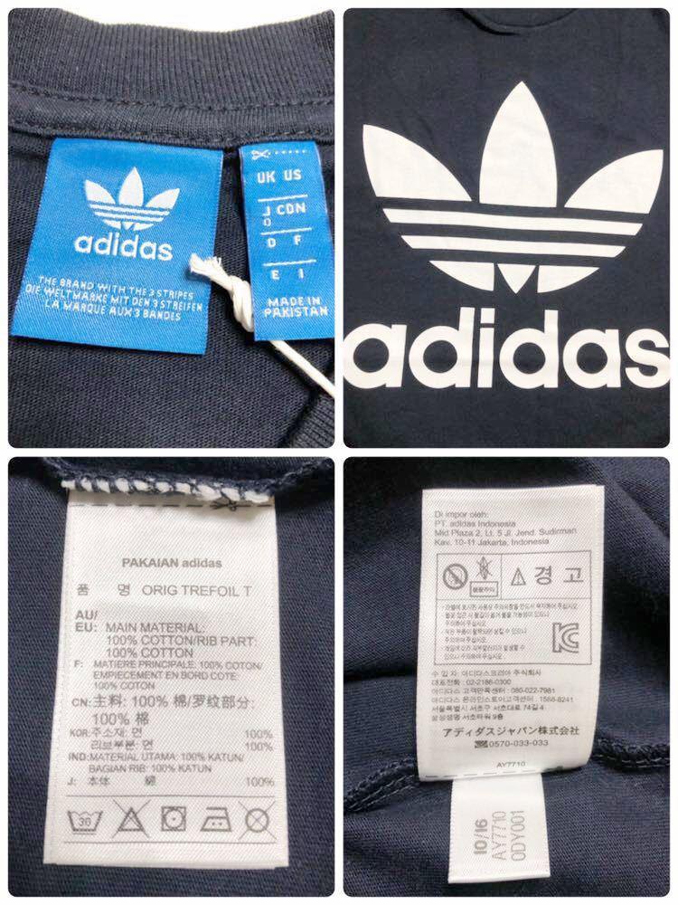 【新品】 adidas originals ORIG TREFOIL TEE アディダス オリジナルス トレフォイル ビッグロゴ 半袖 Tシャツ サイズO ネイビー AY7710_画像5