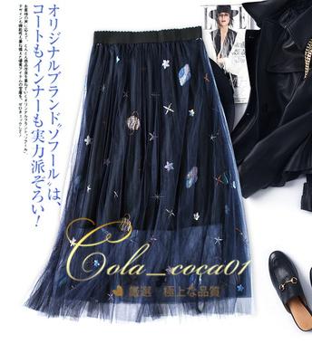 可愛さ輝く♪夏着最新チュールスカートロングスカートドレススカートミモレ丈スカートフリルスカート上品なスカート刺繍スカート知的満点