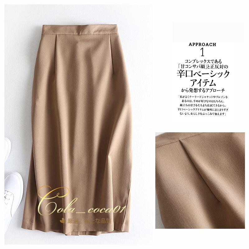 優雅の高級感♪華奢秋冬高腰ロングドレススカート タイトスカートOL通勤Aラインスカート台形スカート上品な品格