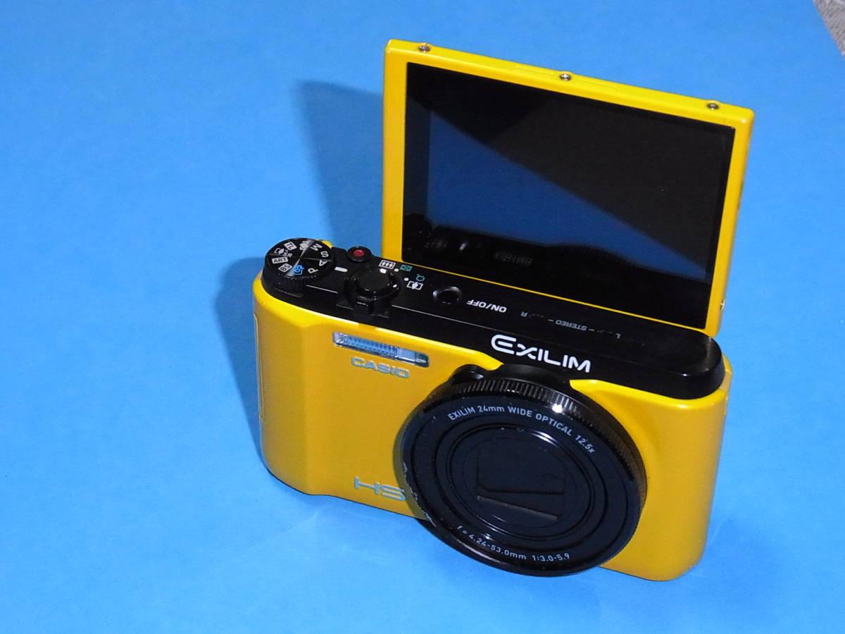 CASIO コンパクトデジカメ EX-ZR1500? ジャンク_画像3
