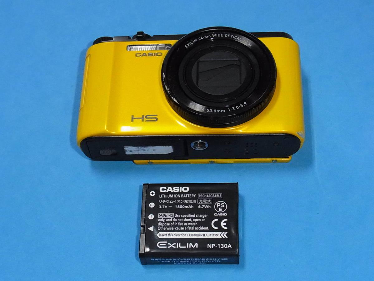 CASIO コンパクトデジカメ EX-ZR1500? ジャンク_画像6