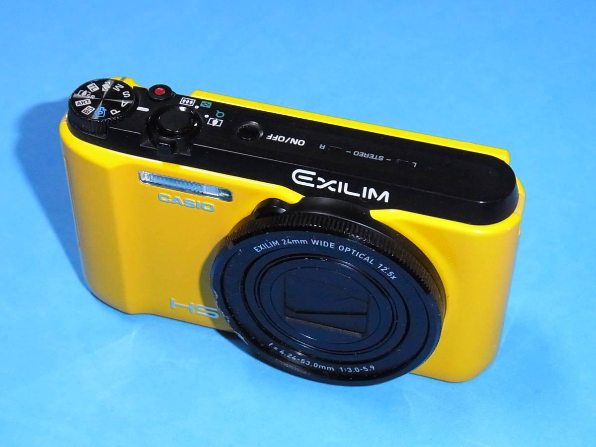 CASIO コンパクトデジカメ EX-ZR1500? ジャンク_画像2