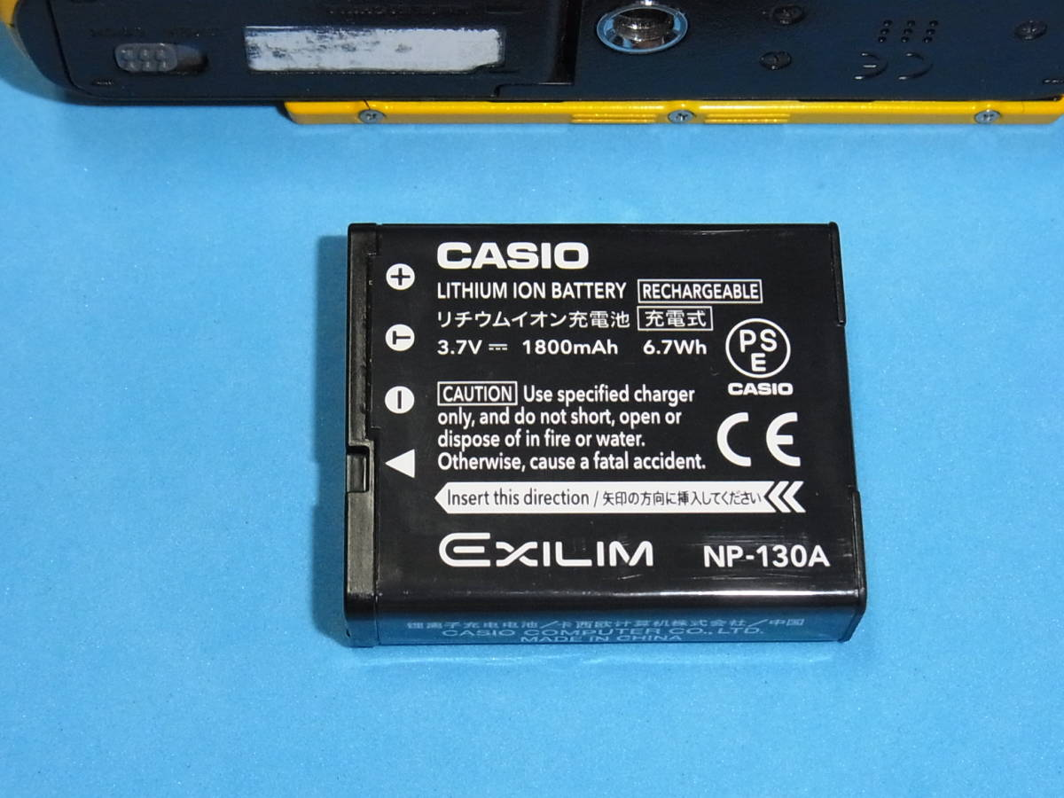 CASIO コンパクトデジカメ EX-ZR1500? ジャンク_画像7