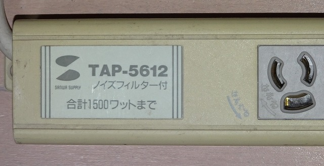 サンワ 電源タップ テーブルタップコンセント TAP-3610NF