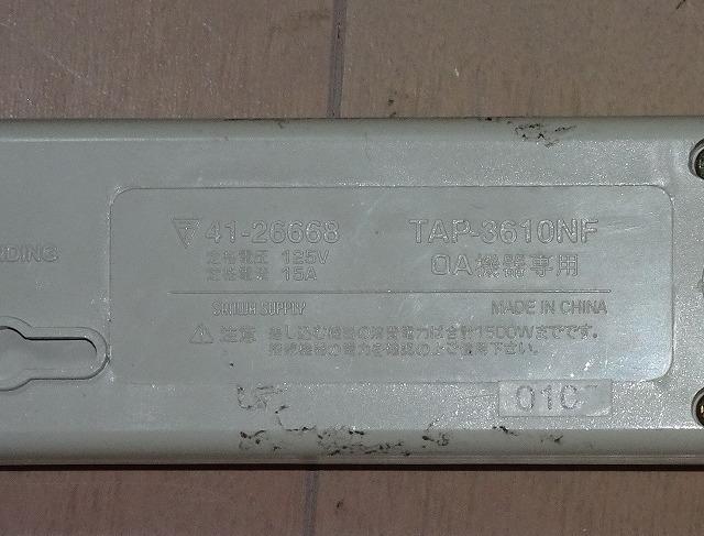サンワ 電源タップ テーブルタップコンセント TAP-3610NF_画像6