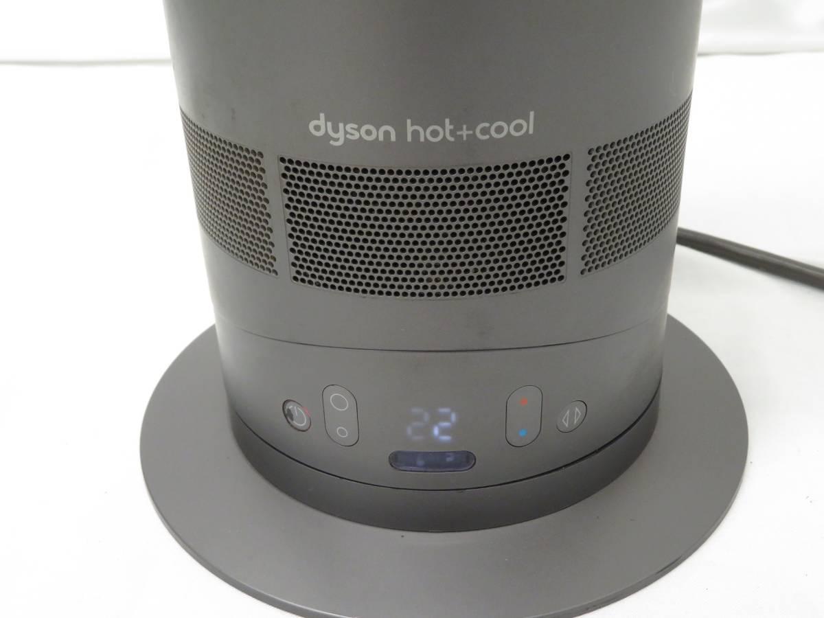 dyson/ダイソン/AM04/hot+cool/ホット&クール/扇風機/リモコン付_画像3