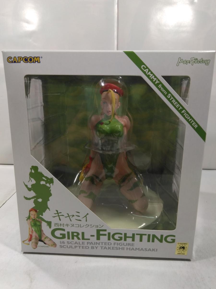 未開封 極美品 MAX FACTORY 西村キヌ コレクション GIRL-FIGHTING キャミィ 1/6スケール ストリートファイター フィギュア