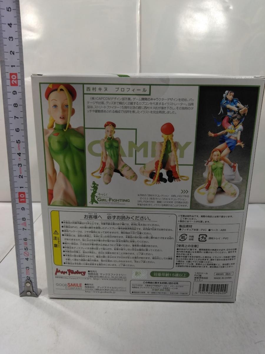 未開封 極美品 MAX FACTORY 西村キヌ コレクション GIRL-FIGHTING キャミィ 1/6スケール ストリートファイター フィギュア_画像3