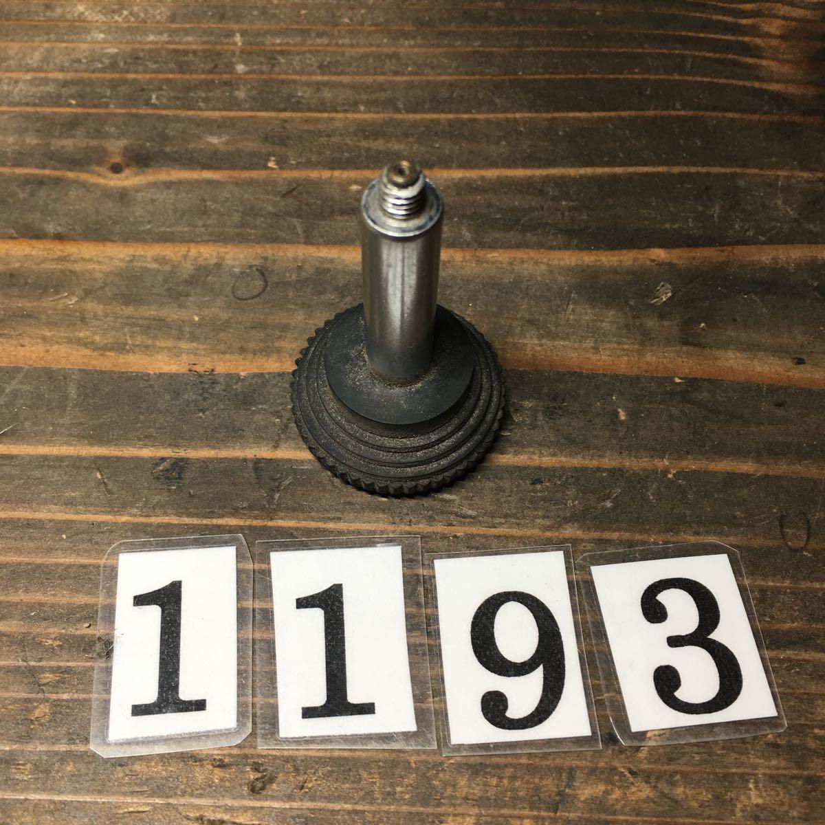 NO.1193 空冷 VW フォルクスワーゲン ポルシェ914 ハザード ライト スイッチ ノブ_画像1