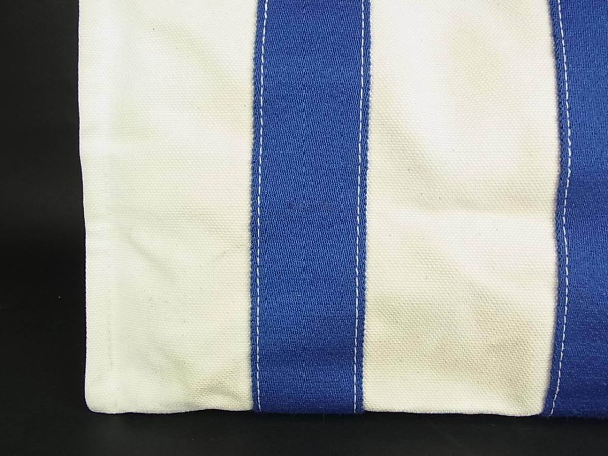 1円 エルメス HERMES フランス製 ボラボラ PM 夏カラー♪ A4収納可能 キャンバス トート ハンド バッグ アイボリー系×ブルー 6558k_画像7