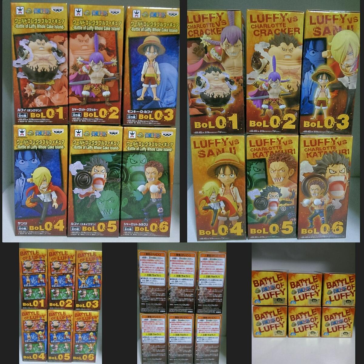 ☆1円~☆ワンピースワールドコレクタブルフィギュア-Battle of luffy Whole Cake Island- 全6種