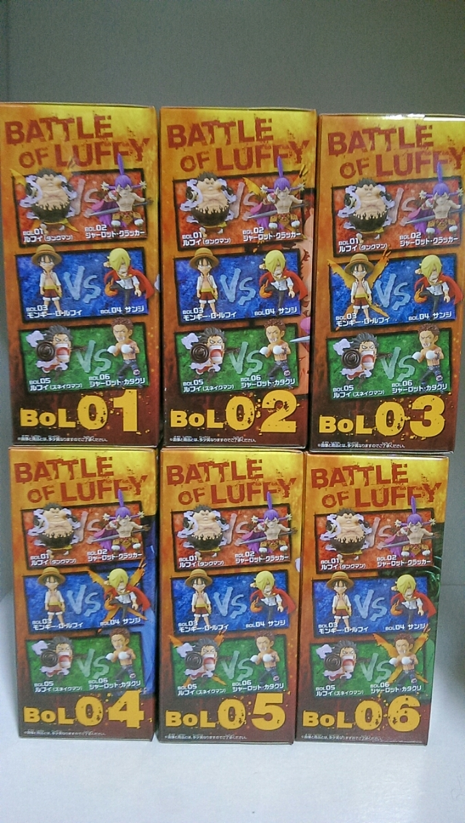 ☆1円~☆ワンピースワールドコレクタブルフィギュア-Battle of luffy Whole Cake Island- 全6種_画像4