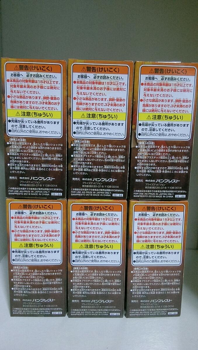 ☆1円~☆ワンピースワールドコレクタブルフィギュア-Battle of luffy Whole Cake Island- 全6種_画像5