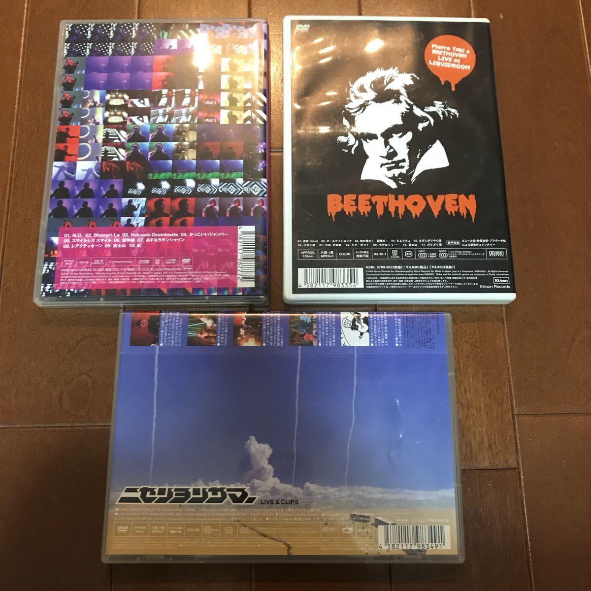電気グルーヴ DVD 「DENKI GROOVE Live at FUJI ROCK FESTIVAL '06」 「ニセンヨンサマー」「comic牙DELUXE」石野卓球 ピエール瀧 セット_画像2