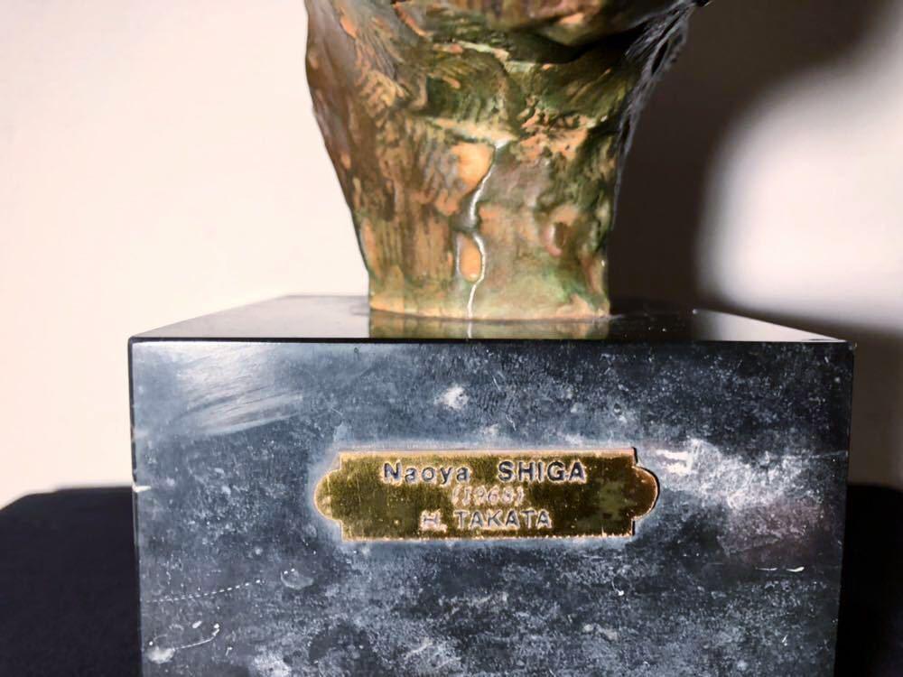 高田博厚 希少作品 志賀直哉像 世界的彫刻家による傑作ブロンズ作品 真作保証 1968年作 入手困難 在銘 サイン 代表作 頭像_画像8