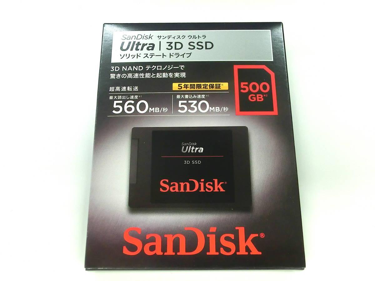 SanDisk/高速SSD/500GB/SDSSDH3-500G-J25【未開封新品】