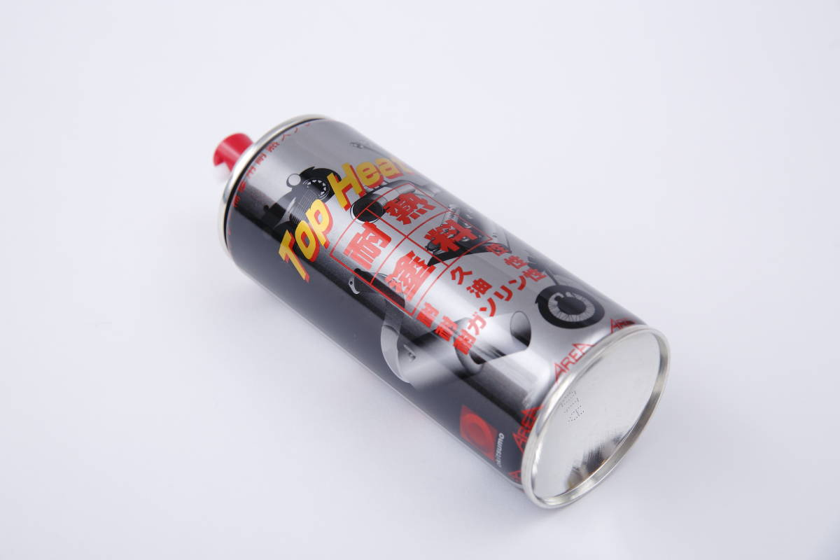 耐熱塗料 AREA  トップヒート  赤  XL XR XLR_画像3