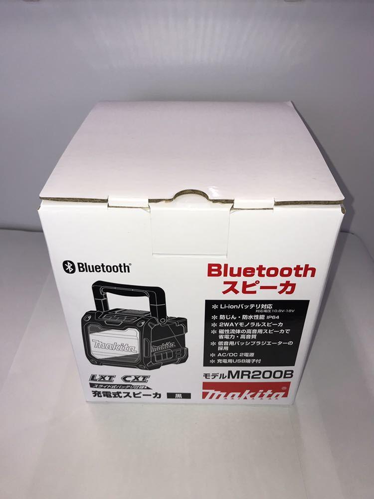 マキタ MAKITA Bluetoothスピーカー MR200B ブルートゥース_画像7