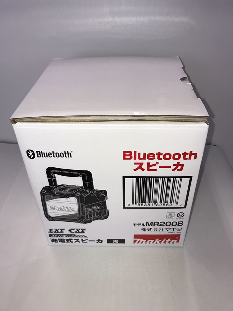 マキタ MAKITA Bluetoothスピーカー MR200B ブルートゥース_画像6