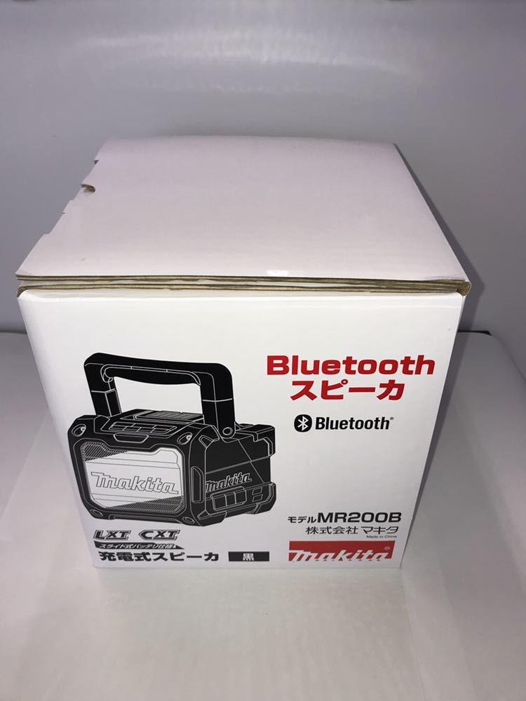 マキタ MAKITA Bluetoothスピーカー MR200B ブルートゥース_画像8