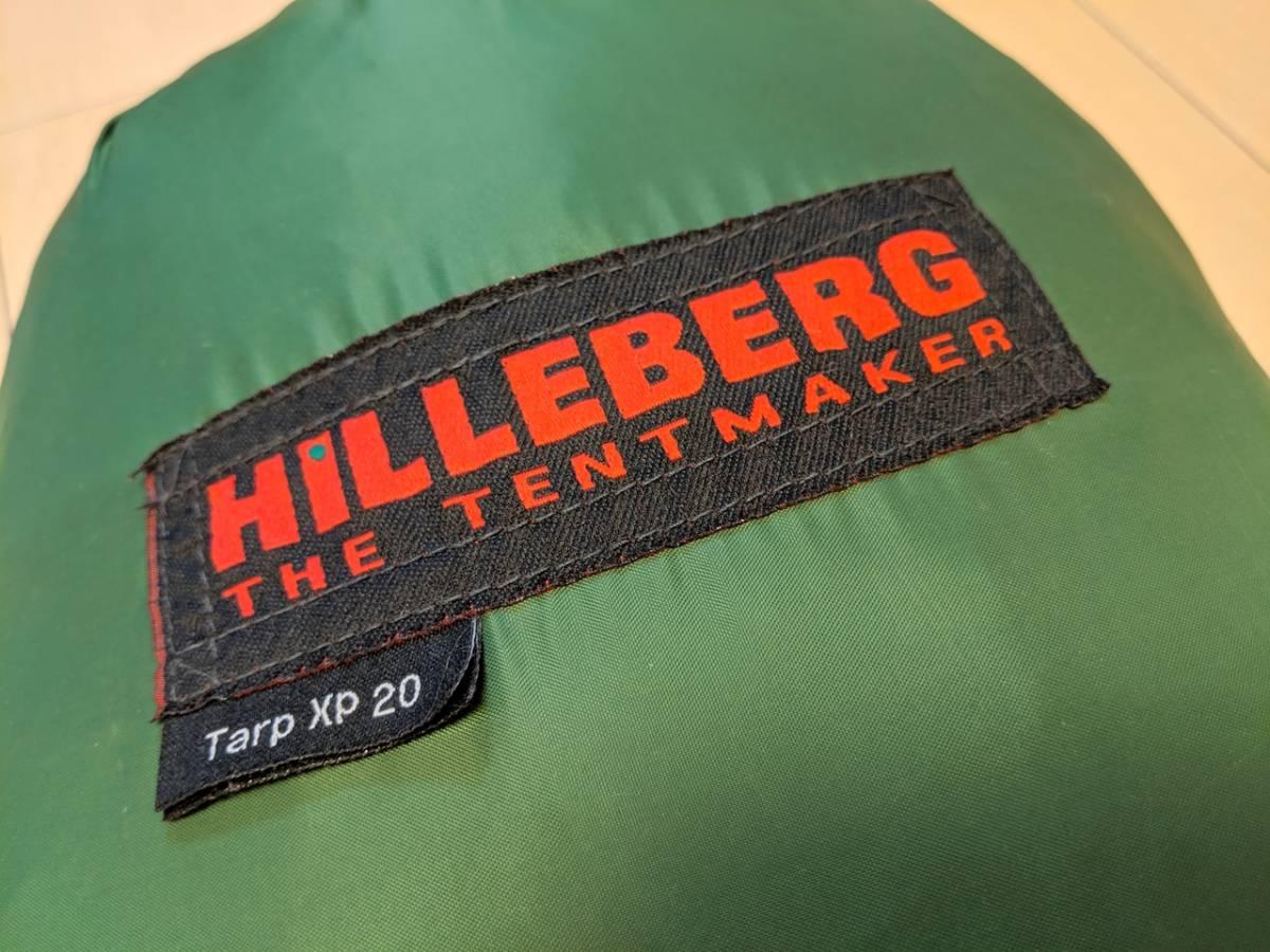 HILLEBERG Tarp20 XP グリーン_画像2
