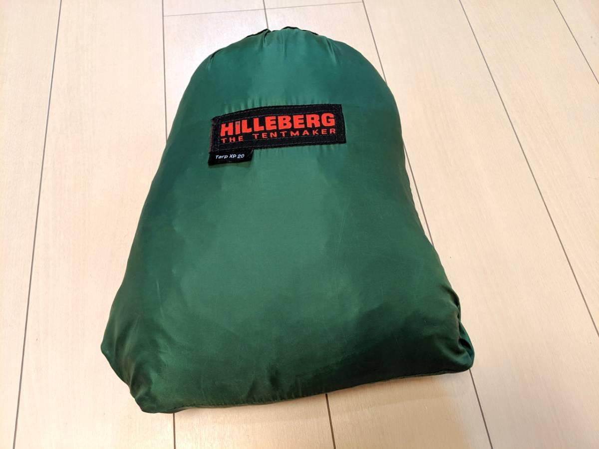 HILLEBERG Tarp20 XP グリーン