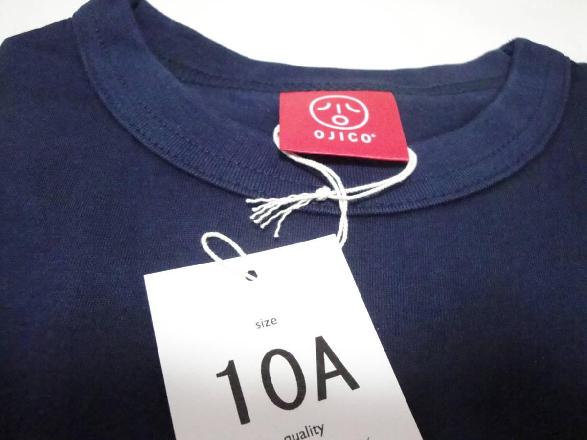 ★☆OJICO 子供用Tシャツ 10A【135㎝~145cm】:新品未使用品☆★_画像2