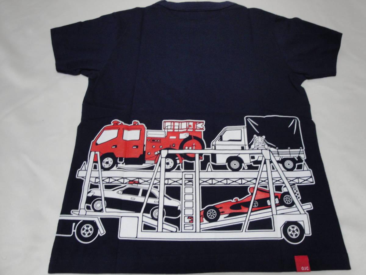 ★☆OJICO 子供用Tシャツ 10A【135㎝~145cm】:新品未使用品☆★_画像6