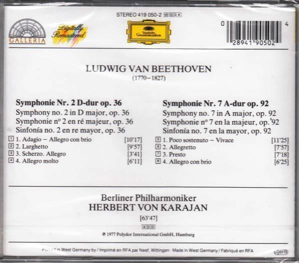 [CD/DG]ベートーヴェン:交響曲第2&7番/カラヤン&BPO_画像2