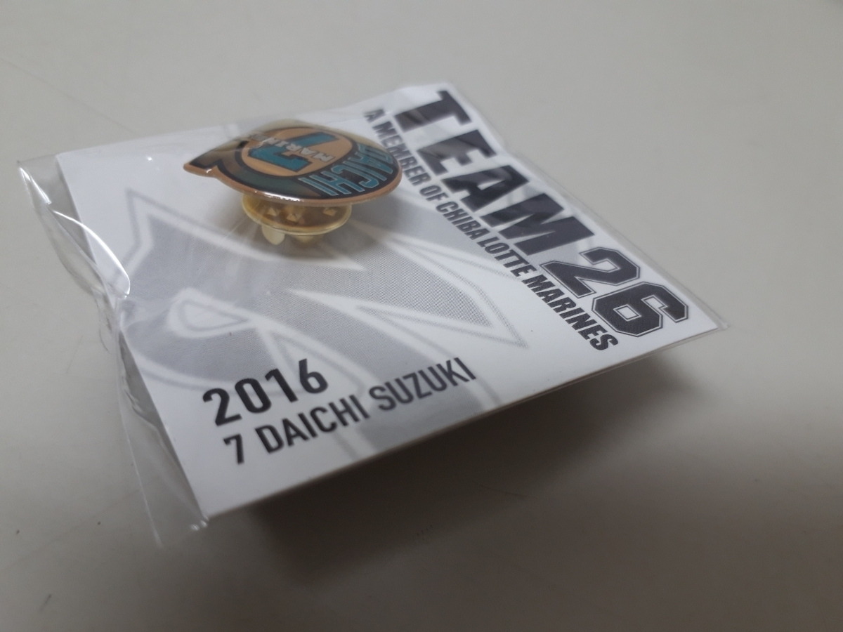 2016 千葉ロッテ TEAM26 ピンバッジ 新品・未開封 非売品 即決 鈴木大地 ピンズ_画像2