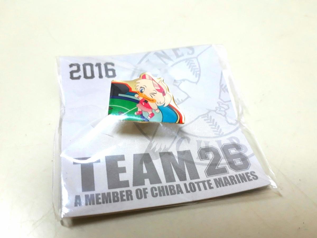 2016 千葉ロッテ TEAM26 リーンちゃん ピンバッジ 新品・未開封 非売品 即決 ピンズ_画像1