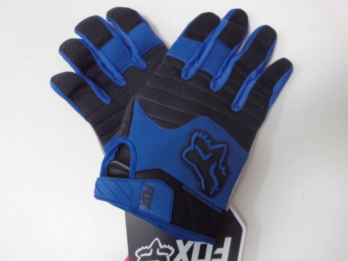 送料無料/即日発送 FOX 青 XL ダートパウ XLサイズ フォックス バイク グローブ ブルー バイクグローブ 手袋 プロテクター サイクリング_画像4