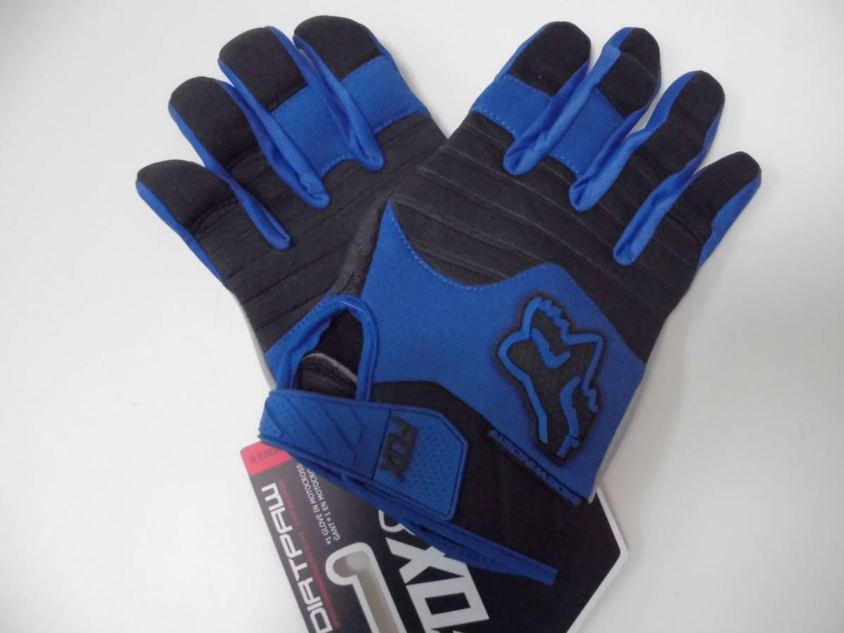 送料無料/即日発送 FOX 青 XL ダートパウ XLサイズ フォックス バイク グローブ ブルー バイクグローブ 手袋 プロテクター サイクリング_画像6