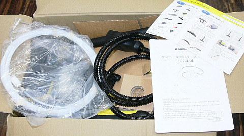 ケルヒャー 業務用スチームクリーナー SG414 未使用品格安(55)