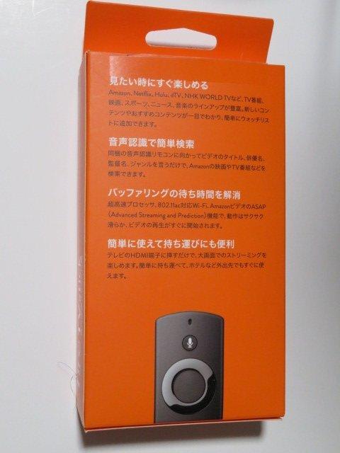 美品 Amazon Fire TV Stick 第2世代 Alexa対応 音声認識リモコン付属 モデル_画像4